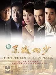 Xem Phim Bốn Thiếu Gia Ở Kinh Thành 2011