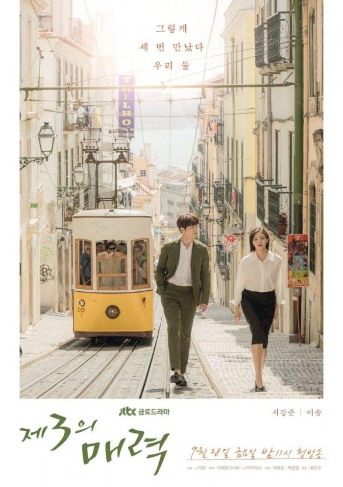 Xem Phim Ba Lần Gặp Gỡ 2018