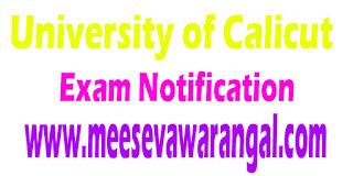 University of Calicut CUCBCSS UG 2014-15 Admn Reg/Sup/Impr Notification