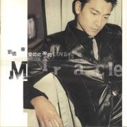 Andy Lau (Liu De Hua 刘德华) - Wen Bie (吻别)