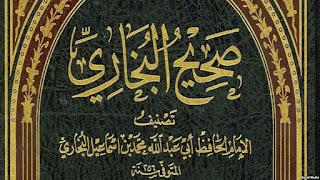 Keutamaan Imam Bukhari
