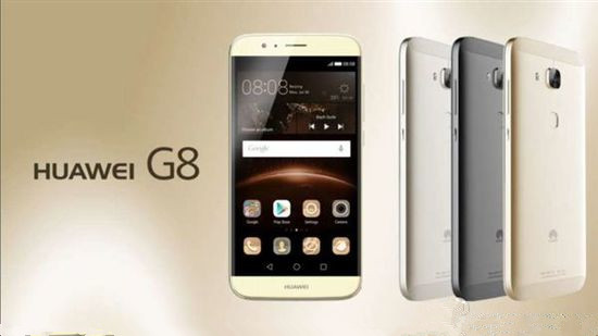 Wishlisht 2016 : Huawei G8