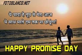 HAPPY PROMISE DAY 2016 HD PICS