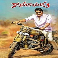 Katamarayudu Songs Free Download, Pawan Kalyan  Katamarayudu Songs,  Katamarayudu 2017 Mp3 Songs,  Katamarayudu Audio Songs 2017,  Katamarayudu movie songs Download