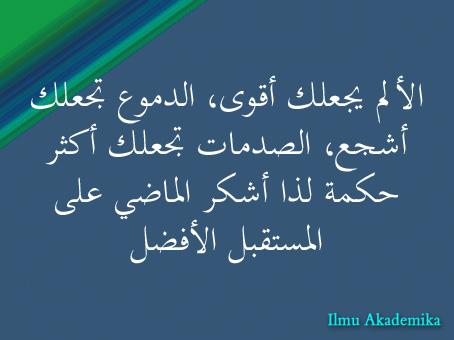 kata mutiara bahasa arab tentang kehidupan