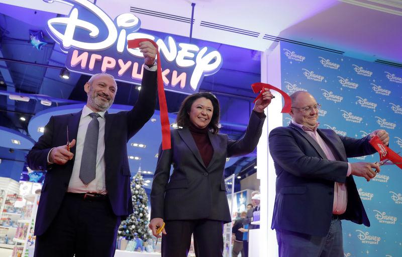 Disney Store Russia