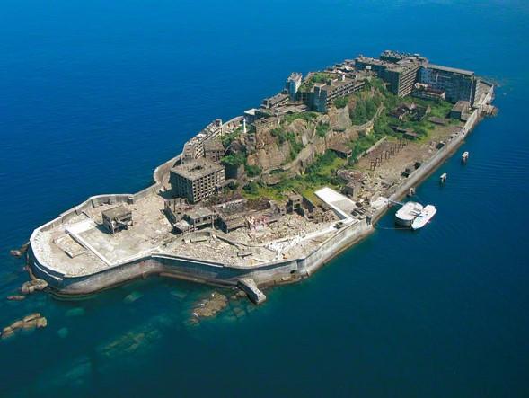 Fortezza di Hashima