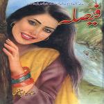 faisla-by-tahir-javed-mughal
