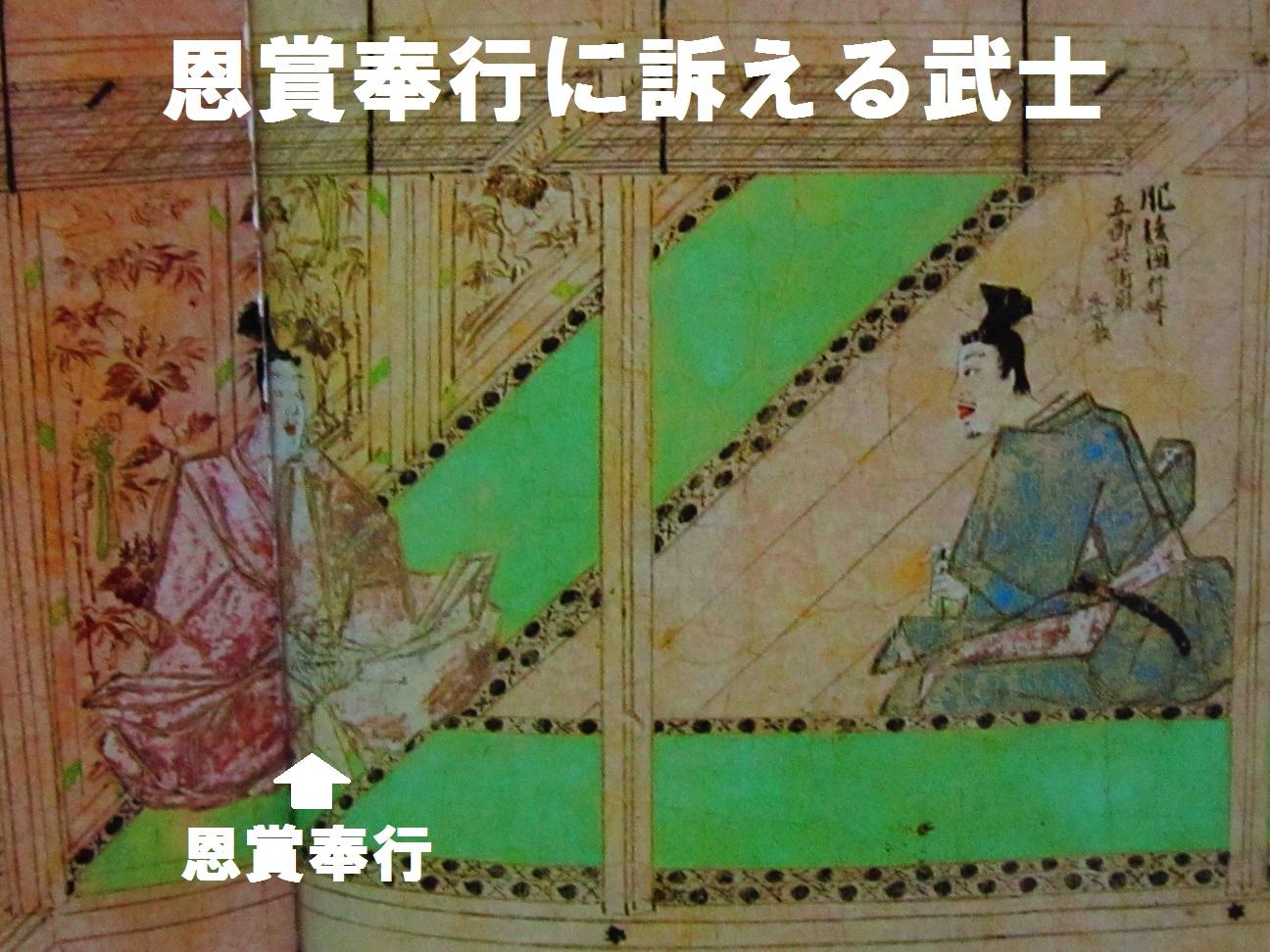 桃山日記: やまさん中世を歩く その18 鎌倉武士蔵本太郎信一