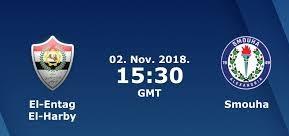 اون لاين مشاهدة مباراة سموحة والانتاج الحربي بث مباشر 12-4-2019 الدوري المصري اليوم بدون تقطيع