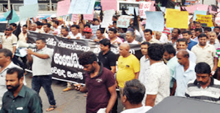 Lanka-Cyber-News-Protests-also-in-Maharagama-against-VAT-www.lankacybernews.com