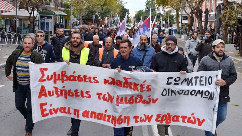 Συλλαλητήριο του ΠΑΜΕ την Τρίτη 18 Δεκέμβρη στην Αλεξανδρούπολη