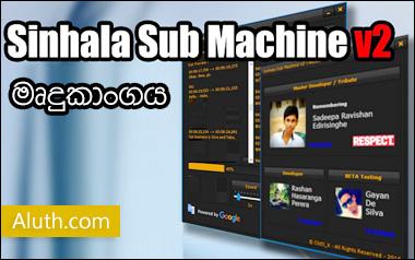 http://www.aluth.com/2016/05/sinhala-sub-machine-v2-2016.html
