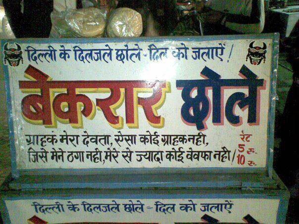 New Year Shayari Hindi 2011