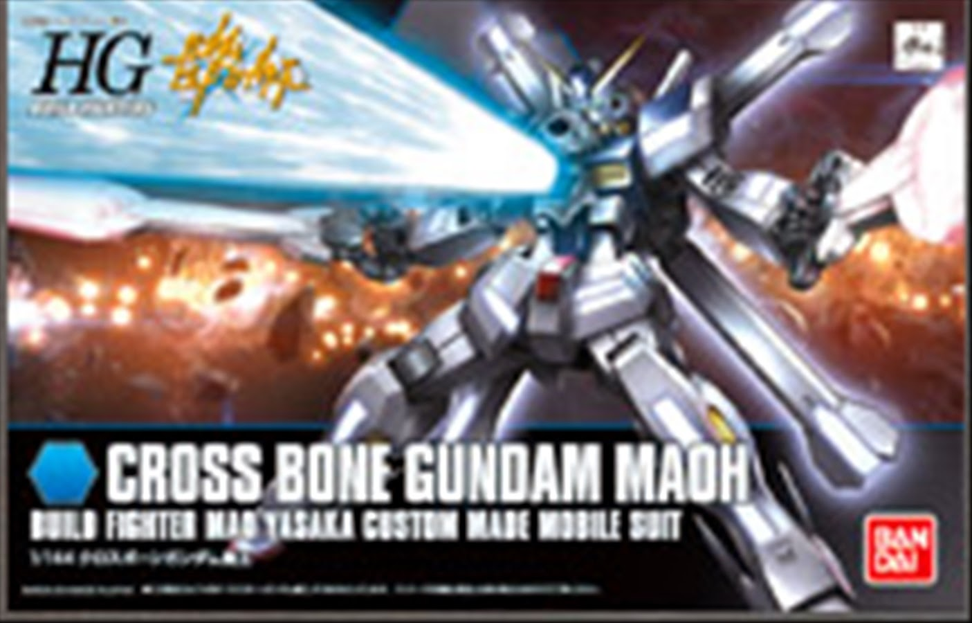 box art of crossbone gundam maoh