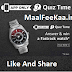 Fastrack Answer & Win Quiz Time Win Fastrack Watch