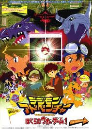Digimon Adventure la Pelicula 02 - Nuestro juego de guerra