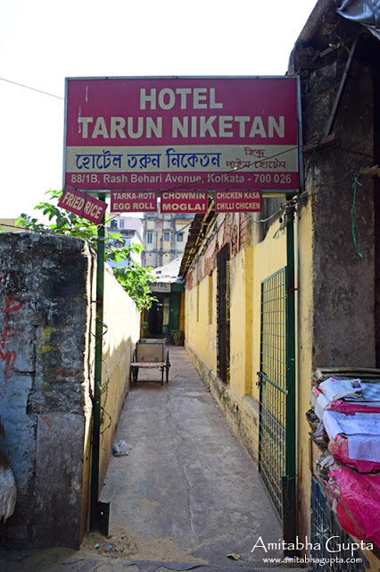 Hotel Tarun Niketan kolkata Entrance