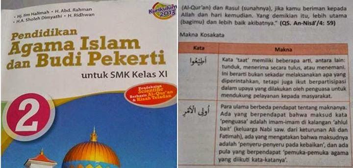 Ebook Pendidikan Agama Islam