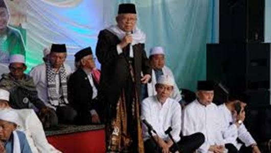 Ma'ruf Amin Bertemu Kiai Banten: Supaya Lebih Kekeluargaan
