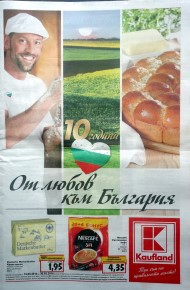 http://katalogkaufland.blogspot.com/2012/11/blog-post.html