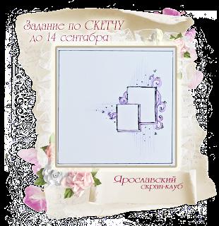http://yar-sk.blogspot.ru/2016/08/sketch-16.html#