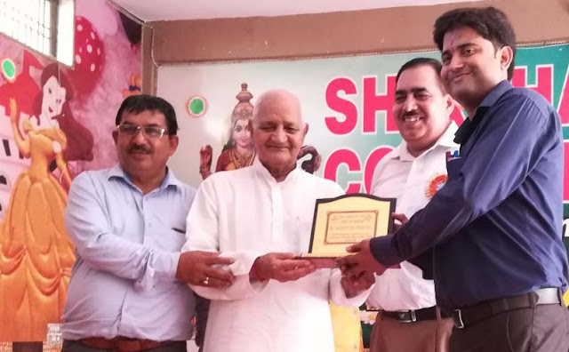 In the dance competition organized at the Temple Convent School, the former minister, Shiv Charan lal sharma, reached the place of Lal Sharma Education