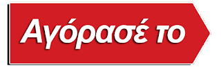 http://koukouzelis.com.gr/stegnotiria/9176-bosch-wtw85439gr-9kg.html
