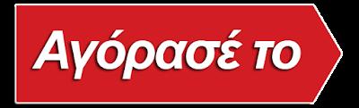 http://koukouzelis.com.gr/entoixizomena-plintiria-piaton/9299-siemens-sr536s01me-45cm-inox.html