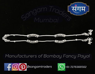 Silver Payal for bride