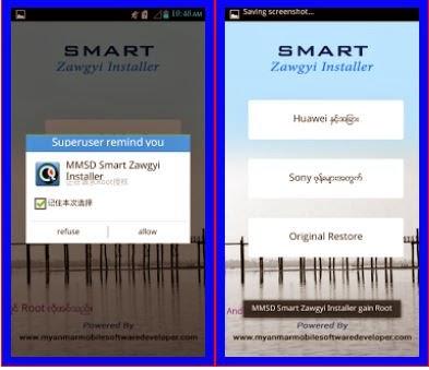 mmsd smart zawgyi