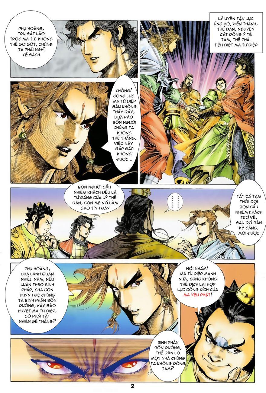 Đại Đường Uy Long chapter 73 trang 2