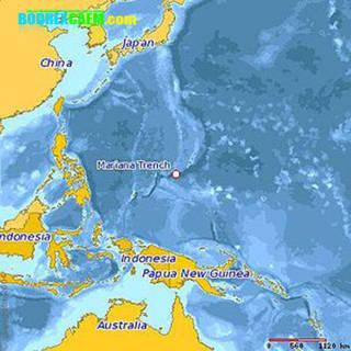 palung laut terdalam filipina dating