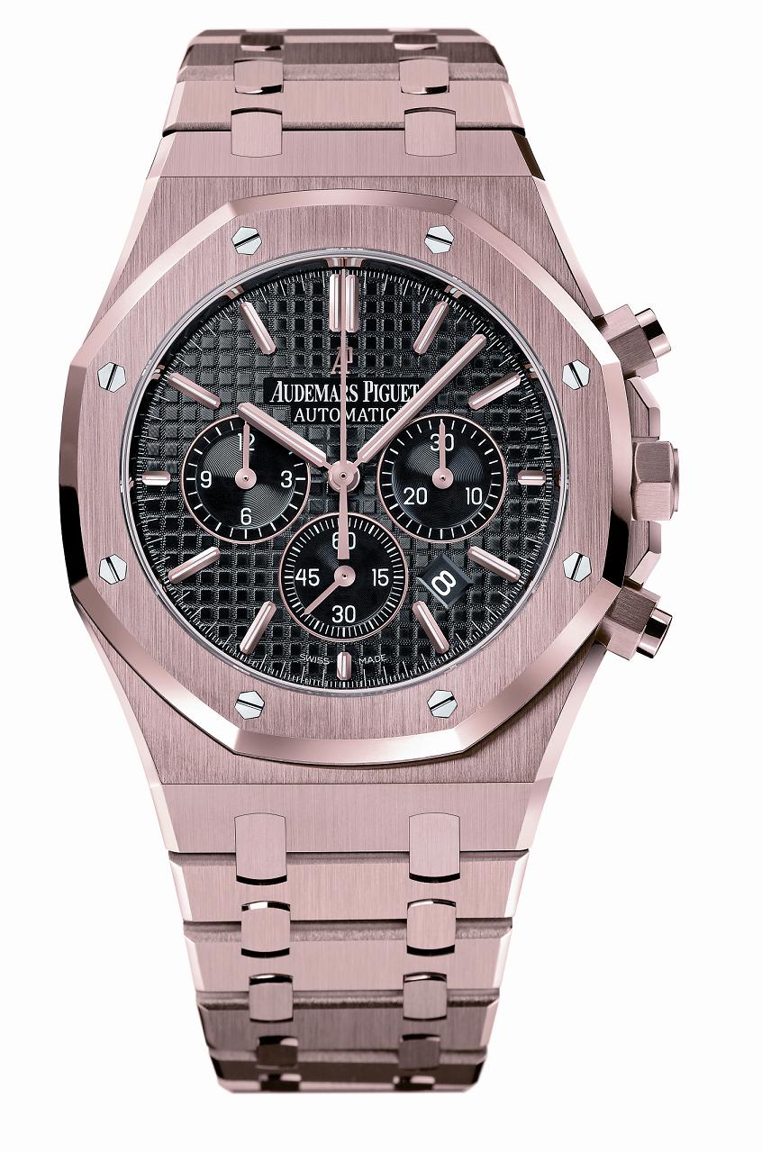 74cf95f728c Estação Cronográfica  Boutique dos Relógios Plus - sugestões para o ...