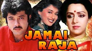 Anil Kapoor Dialogues