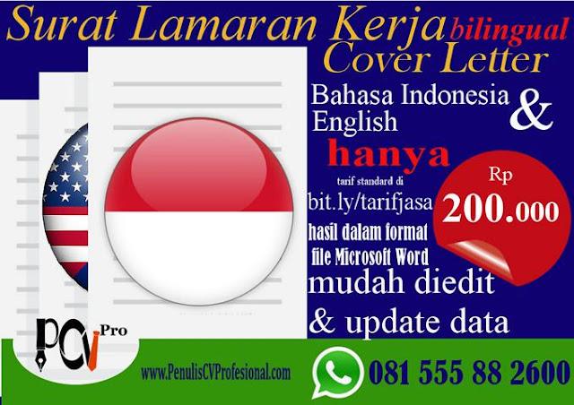 Jasa Pembuatan Curriculum Vitae English