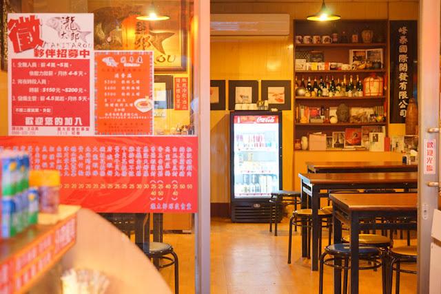 DSC09796 - 台中關東煮│黎明路瀧太郎關東煮,食材湯頭都不賴,營業到凌晨四點的台中宵夜