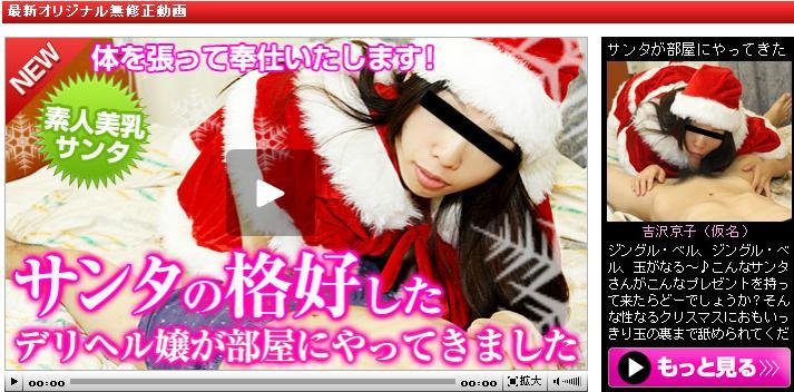 10musume_20121221 10musume2-21 12310