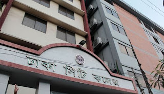 Top 10 Colleges in Dhaka City