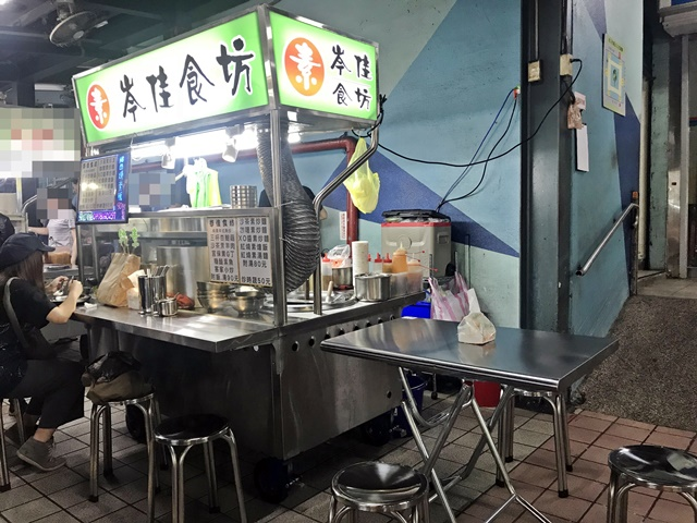 岑佳食坊~台北捷運行天宮站素食、松江市場素食