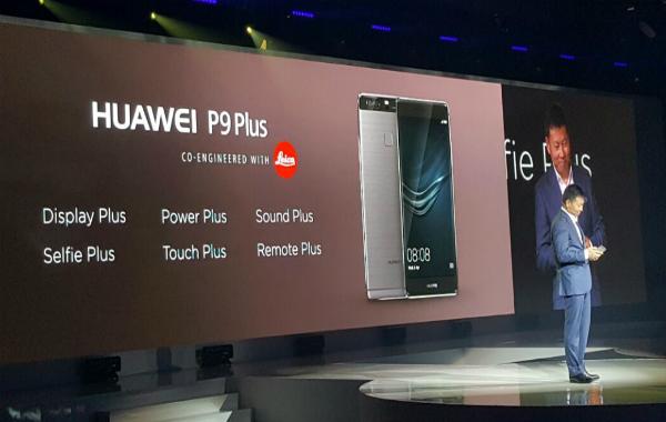 هواوي تقدم هاتفها الجديد Huawei P9 Plus