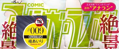 COMIC アナンガ・ランガ vol.09 [COMIC Ananga Ranga vol.09] rar free download updated daily