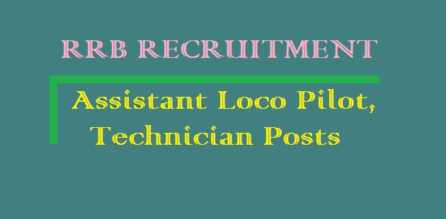 Assistant Loco Pilot, CEN 01/2018, Indian Railways, latest jobs, Railway Jobs, Railway Recruitmenr Board, RRB Mumbai, RRB Recruitment, Technician Jobs, TS Jobs
