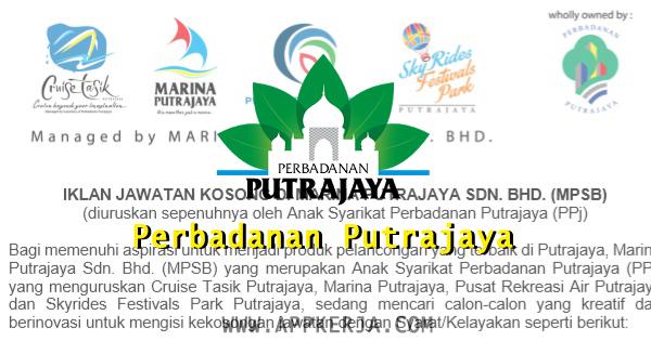 Jawatan Kosong di Perbadanan Putrajaya (PPJ)