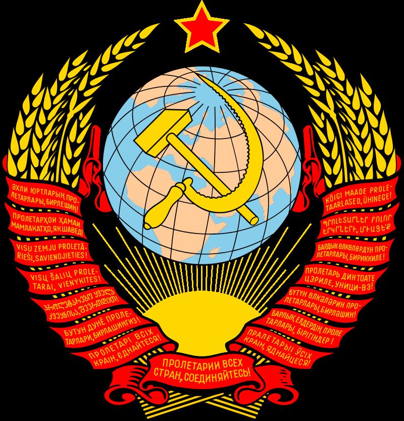 Контрасты бывшего СССР