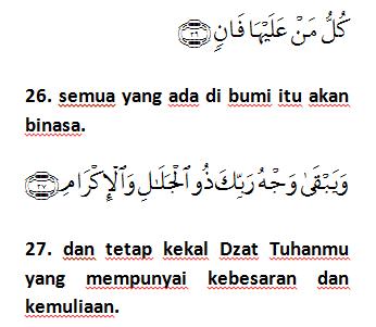 Mari kita merenung 2 ayat dalam surah Ar-Rahman