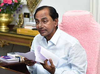 Telangana: 14 New Districts & 74 New Mandals! | Andhra News Daily