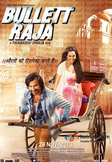 Bullett Raja 2013 Hindi 720P BRRip 1GB , bollywood hindi movie Bullett Raja 2013 Hindi 700mb brrip bluray 720P BRRip 1GB free download or watch online at world4ufree.be