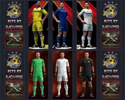 Maccabi Tel Aviv FC kits 16-17