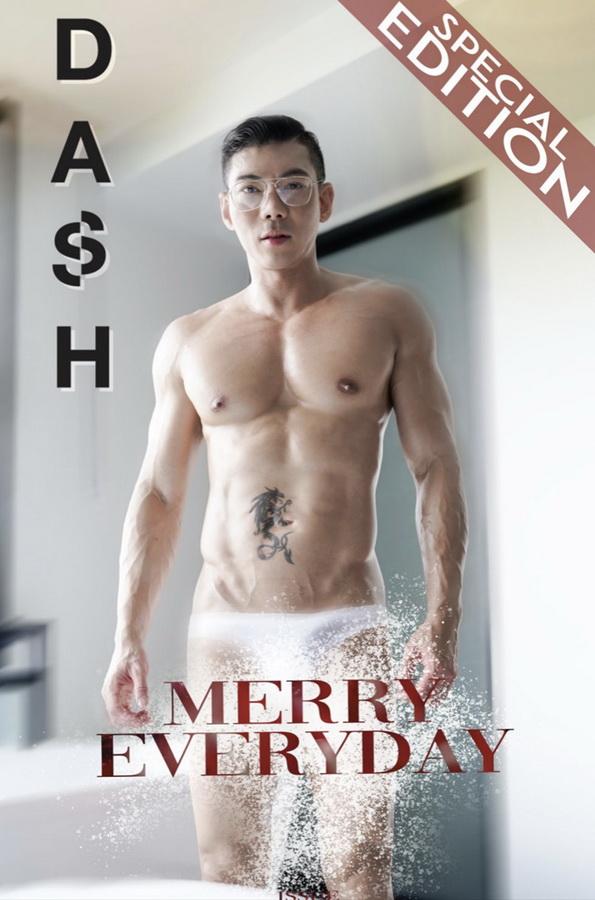 DasH 12 | Merry Everyday [PHOTO+CLIP]